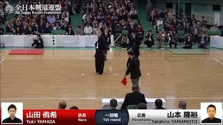 Yuki YAMADA -eK Takahiro YAMAMOTO - 65th All Japan KENDO Championship - First round 21