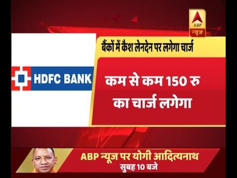 HDFC Bank, ICICI and Axis start charging for cash transactions