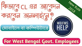 Wb govt employees ...