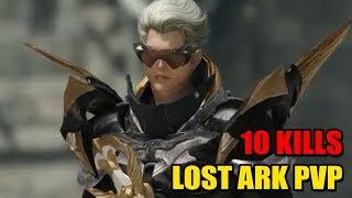 Lost Ark PvP 3v3 Gameplay Hawkeye 10 Kills DPS MvP