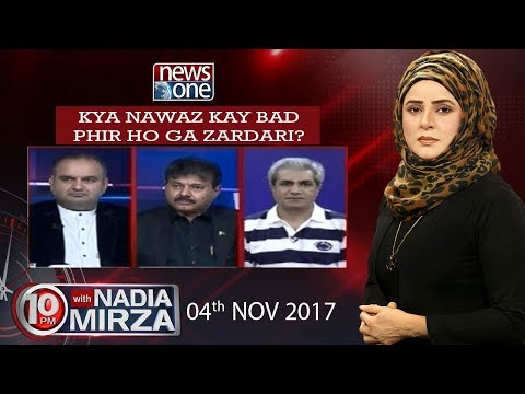 10pm With Nadia Mirza - 04-November-2017 - News One