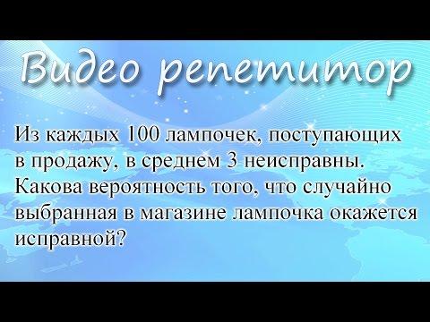 КУРС ПОДГОТОВКИ К ЦТ ПО МАТЕМАТИКЕиз YouTube · Длительность: 53 с