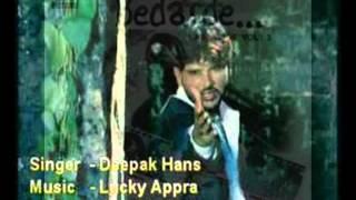 Mehndi || Best Punjabi Sad Song || By Deepak Hans