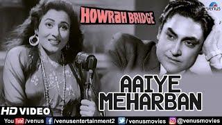 Aaiye Meharbaan HD VIDEO | Madhubala, Ashok Kumar | Howrah Bridge | Evergreen Melodious Hindi Song