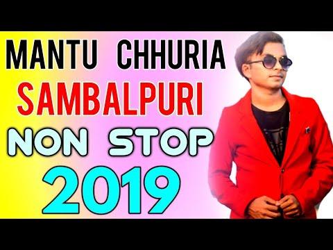 Mantu Chhuria Sambalpuri Special Vibrate Dj Dance Non Stop 2019