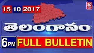 6 PM Telugu News | 15th October 2017 | Telanganam | V6 News