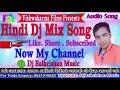 DEEDI TERA DEVAR DIWANA !! FULL DJ REMIX SONG BY DJ BALKRISHAN MUSIC BAHERI DARBHANGA 8521016620 Mp3