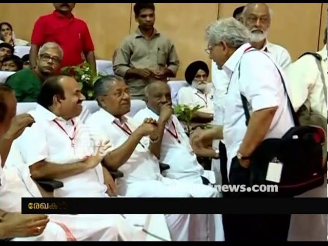 CPM central committee to discuss subject of tie-up with Congress