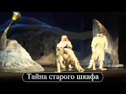 Сказка для всей семьи «Тайна старого шкафа» в театре на Малой Бронной