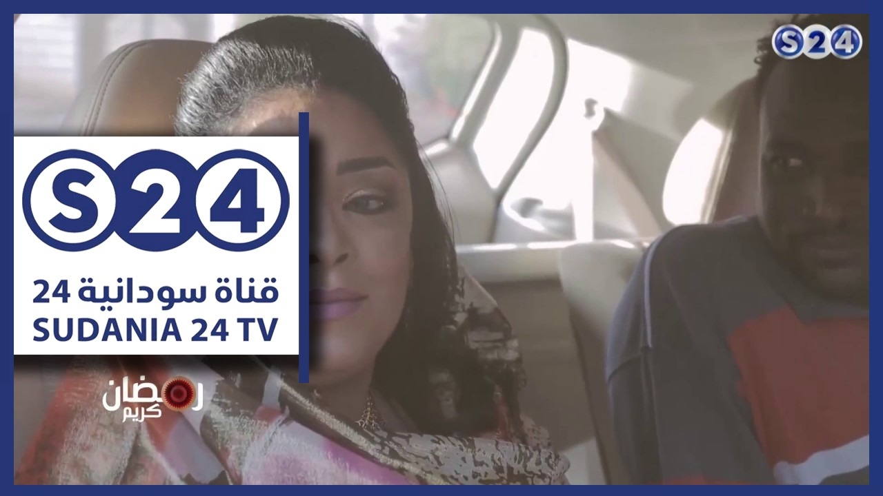 الفنانة حنان بلوبلو - عليك  واحد - الحلقة الثالثة | رمضان 2017