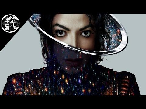 Los fraudes en la música más grandes de la historia music