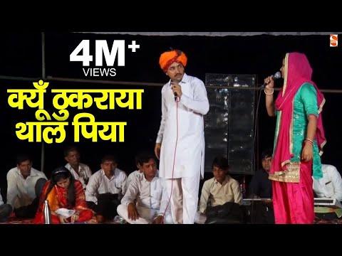 क्यूँ ठुकराया थाल पिया   Deepa Choudhary   Nardev Beniwal  Ragni 2018   Shakti Music