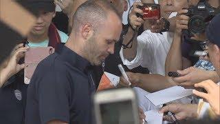 サッカー・ワールドカップ・ロシア大会のスペイン代表で、J1のヴィッセ...