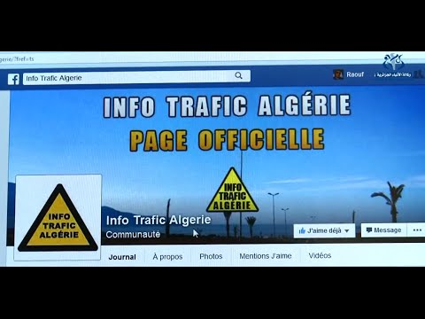 """ Info trafic Algérie""... صفحة فايسبوكية للتبليغ عن حالات الانسداد المرورية"