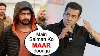 Salman Khan's BEST Reply To Gangster Lawrence Bishnoi's SHOCKING Comment