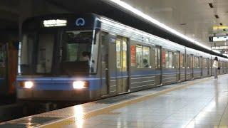 Meijo Linie der U-Bahn Nagoya 名古屋市営地下鉄名城線
