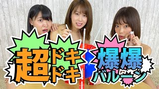 グラビアアイドルで結成するアイドルユニット 「sherbet」のユーチューブチ...