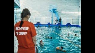 В Белогорье после капитального ремонта открыли бассейн