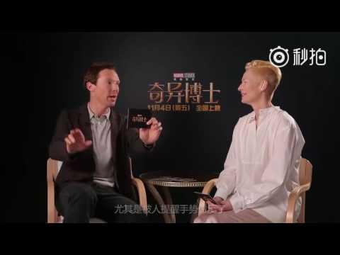 Benedict Cumberbatch Tidla Swinton quick questions