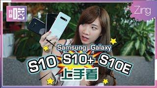 【开箱喵】三星Samsung