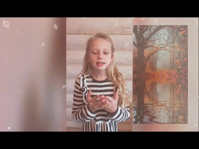 Изображение предпросмотра прочтения – АлёнаСафронова читает произведение «Закружилась листва золотая» С.А.Есенина