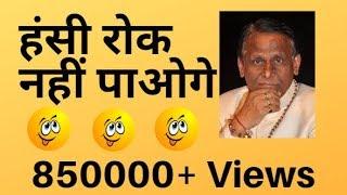 सुरेन्द्र दुबे कॉमेडी || भाग 1 || Surendra Dubey Comedy || CG Comedy