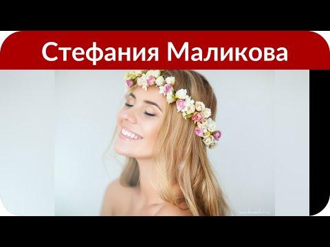 19-летняя Стефания Маликова решила стать дизайнером на деньги папы