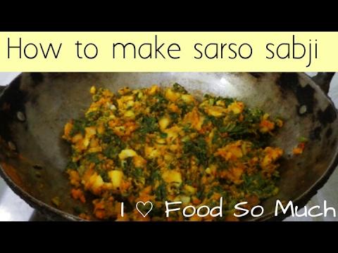 SARSO KA SAAG|सरसों का...