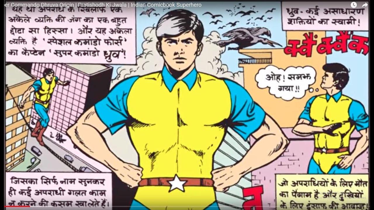 Super Commando Dhruva Origin | Pratishodh Ki Jwala | Indian Comicbook  Superhero