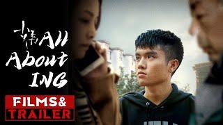 "《小伟》/ All About ING ""慕伶""人物预告 (  彭杏英 / 薛立贤 / 高翰文 )【预告片先知 | Official Movie Trailer】 - YouTube"
