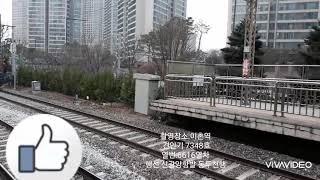 7348호 탱크수송화물열차