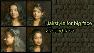 Hairstyle for big face/Round face||Puff style||Hairstyle trick||Disha