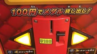 上級者向けたこ焼きキッズ【メダルゲーム生放送】