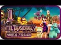 IMPOSSIBLE REMIX - Kraken Theme - Hotel Transylvania 3 ...
