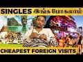 23 ஆயிரத்தில் 5 நாடுகள் சுற்றிய தமிழன் : Cheapest Foreign Visit Secrets | Micro