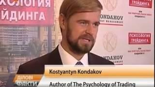 Konstantin Kondakov releases third book