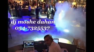 Dj Moshe Dahan set 2016 - DJ משה דהן סט לועזי