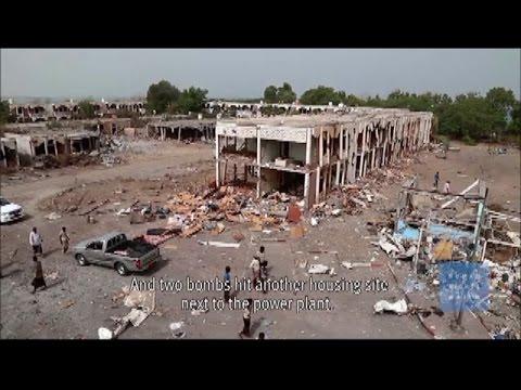 65 Lost in One Saudi-U.S. Bombing - The Struggle