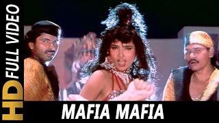 Mafia Mafia | Arun Bakshi, Usha Uthup| Mafia 1996 | Jay Mehta, Dharmendra, Aditya Pancholi, Somy Ali