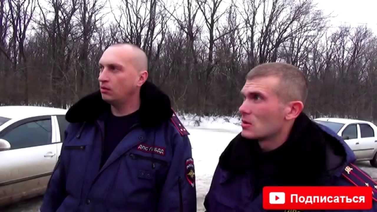 ДПС ВЗЯТКА 30 000руб  СПЕЦ РОТА  ВОРОНЕЖ /  МАКСИМАЛЬНЫЙ РЕПОСТ!!!