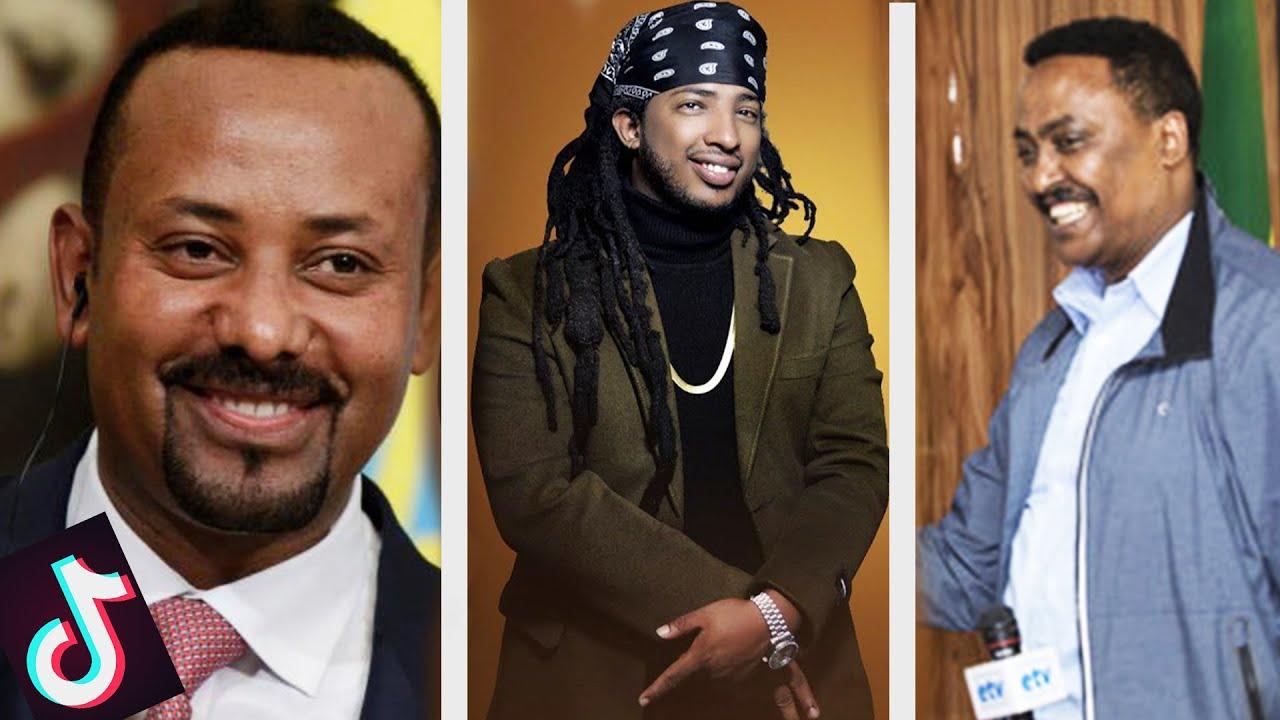 Tik Tok - Ethiopian Funny Videos Part 02 | አዝናኝ ቪድዮዎች ስብስብ | Ethiopian Comedy