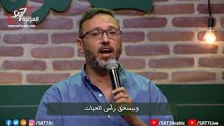 ترنيمة دم يسوع غالي وثمين  - إيهاب فاروق + ماجد شفيق + سعيد رمضان - برنامج هانرنم تاني