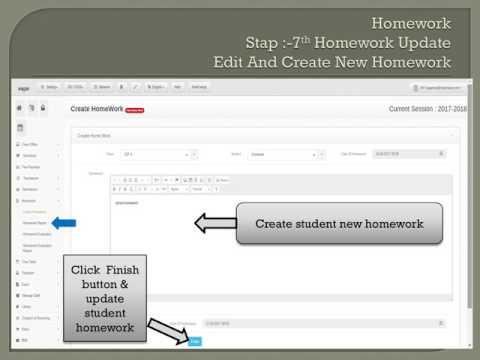 School Management Software Homework