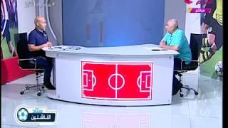 ستاد الناشئين مع سعيد لطفي | حوار مع نائب رئيس لجنة القطاعات باتحاد الكرة المصري 10-9-2017