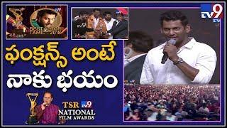 Vishal Speech @ TSR TV9 National Film Awards 2017-2018 - TV9