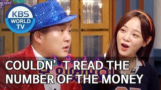 Seho couldn't even read the number of the money in Hyunbin's account [Happy Together/2019.11.07]