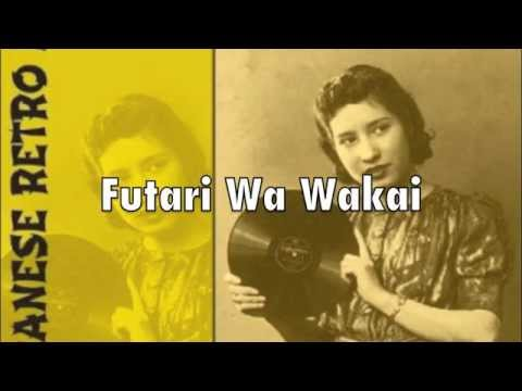Futari Wa Wakai Lyrics