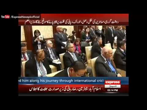 One Belt - One Road is a financial attraction for the world - PM Nawaz at Beijing