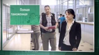 РОСТЭК Северо-Запад(Крупнейший терминально-логистический оператор и таможенный представитель в СЗФО., 2011-09-14T14:52:49.000Z)