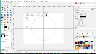 Gimp Circle Letters   ギンプで円形文字 thumbnail